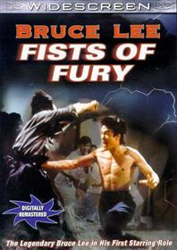 Fists of fury 4